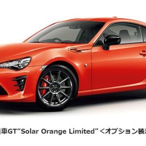 【試乗記】 トヨタ 86 GT