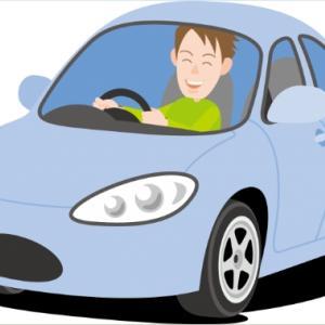 試乗の対象車に関する基準が変わりました
