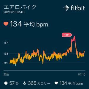 Run567: BB1 Hit5
