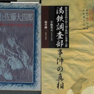 私は田中武夫氏と一緒に仕事をしていた。あの「満州評論」編集者の田中氏と。