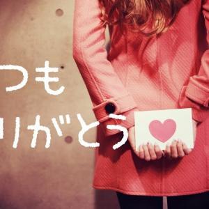 貴女の幸せは何ですか? お金ですか?愛ですか?それとも健康ですか? やはり全てが良いですよね笑