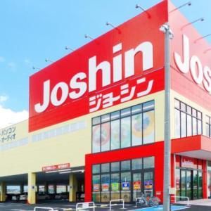 稼げる!!ジョーシン(joshin)せどり 仕入れ術