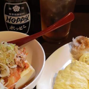 残業フライデーナイトは飲まずにはいられない。西新橋 「蕎麦 さだはる」でホッピーをグビグビ