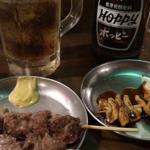 「働き方改革」も道遠く。連日の残業、連日のひとり酒@ 「 #新橋やきとん虎ノ門店 」で #ホッピー と #もつ焼き