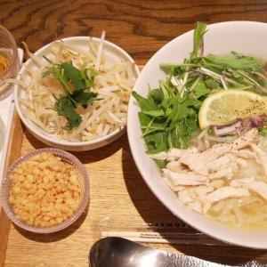 晩ご飯は「 #3密 」を避けて #デパ地下 で。「 #COMPHO日本橋髙島屋S.C.店 」で定番の「 #鶏のフォー 」