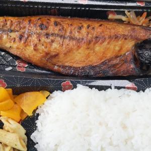 #篠崎 の #炭火焼魚 #弁当 「 #鯖の助 」で焼きたて「 #サバ弁当 」を車中でモグモグ