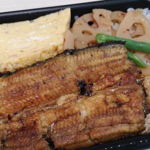 #丑の日 の一日遅れで鰻様とご対面。 #虎ノ門 のうなぎ天ぷら「 #光村 」で #鰻弁当 を #テイクアウト