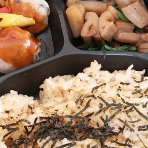 #ワンコイン でとても #美味しい #中華お弁当 を #リモートワーク で #テイクアウト 。#京成臼井 「#中國料理kujikuji 」の金曜日の日替わりは「 #林檎黒酢の肉団子弁当 」