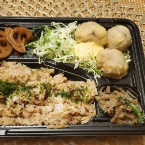 お手軽で美味しいテイクアウト晩ご飯。佐倉市民音楽ホール前「中国料理kujikuji」のワンコイン弁当と冷凍の豚まん、麻婆肉味噌