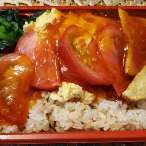 #オリンピック を #テレビ観戦 しながらの #在宅ランチ は、 #京成臼井 「 #中國料理kujikuji 」のリコピンたっぷり「 #トマトと卵の炒めチリソースあんかけ弁当 」