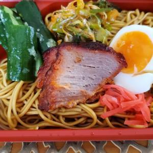 リモートワークランチでいつもの「中國料理 kujikuji」のテイクアウト。「自家製チャーシューと辣油ネギの合えそば」にジャンボ唐揚げをトッピング