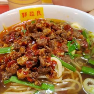 #名古屋 に来たら「 #味仙 」で #ニンニクたっぷり の #台湾料理 。締めはもちろん「 #激辛 #台湾ラーメン 」