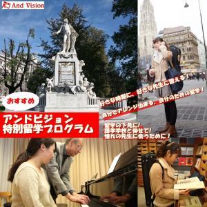 【講習会】vs【特別留学プログラム】