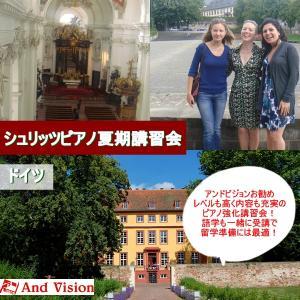【国別講習会のご紹介】ドイツ
