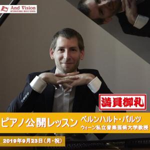 【アンドビジョン・インターナショナル・ミュージックスクール】ピアノ公開レッスン一挙公開!!