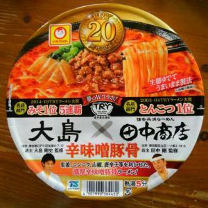 東洋水産 マルちゃん 大島×田中商店 辛味噌豚骨