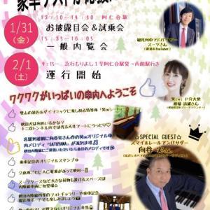 「【相場詩織のしおさんぽ】森吉山阿仁スキー場 樹氷編」公開中!