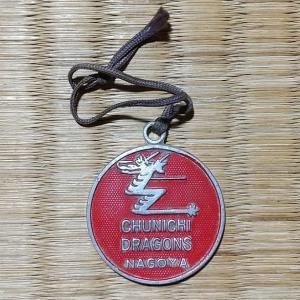森下仁丹野球メダル(中日ドラゴンズ)