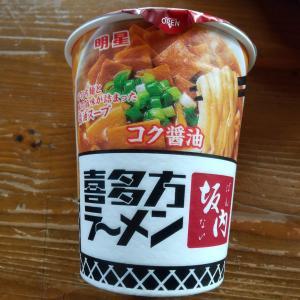 ファミリーマート 喜多方ラーメン坂内 コク醬油