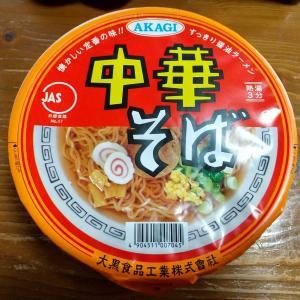 大黒食品 AKAGI 中華そば