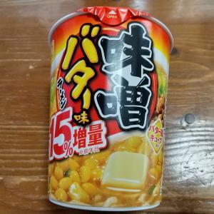 東洋水産 味噌バター味ラーメン