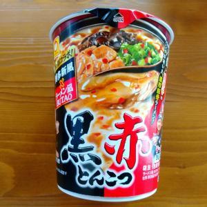 東洋水産 博多新風×ラーメン凪 BUTAO 黒赤とんこつ