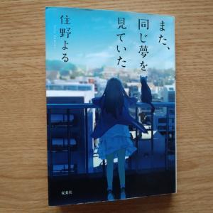 DVD鑑賞&読書