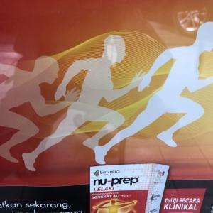 マラソンは人生に似ているか?