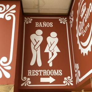 トイレのマナー。洋式トイレで座って小便する男性の割合はどれぐらい?