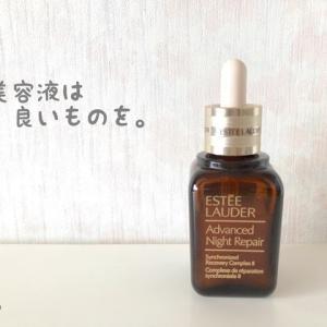 化粧水はコスパ重視、美容液は良いものを使って節約エイジングケア