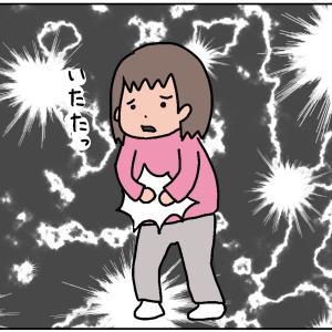 【すくパラ掲載】卵巣がねじれた時の話①
