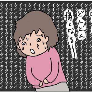 【すくパラ掲載】私の卵巣がねじれた時の話③