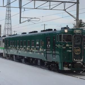 プチ遠征のラストは函館本線峰延駅で