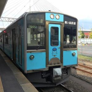 青い森鉄道《東青森駅》でEH500・EF510・EH800牽引の貨物列車を撮影