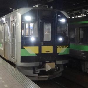 夜遅い札幌駅で『ザ・ロイヤルエクスプレス』返却回送等を撮影