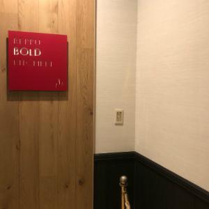 別府市・亀の井ホテルの2F ボールドキッチンでバイキングランチ