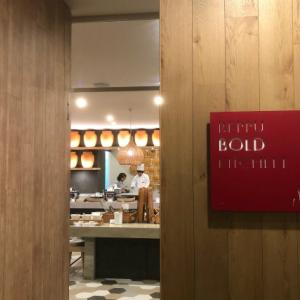別府市・再び亀の井ホテルのボールドキッチンからの1Fのお土産売り場