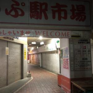12月30日・ゆいちろ倶楽部大忘年会~