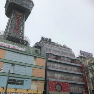 別府市・ゆわいの宿竹乃井でお泊り新年会開催中