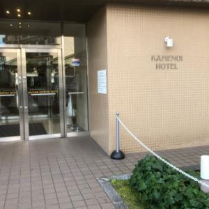 2月11日別府亀の井ホテルに宿泊~温泉大浴場へ