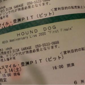 ハウンドドッグ40周年ライブのチケットを発券