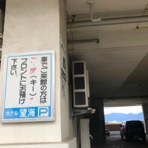 今日は平日代休~26(風呂)の日・ホテル望海屋上露天風呂
