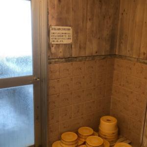 1月27日・ゆわいの宿竹乃井宿泊、朝風呂とチェックアウト
