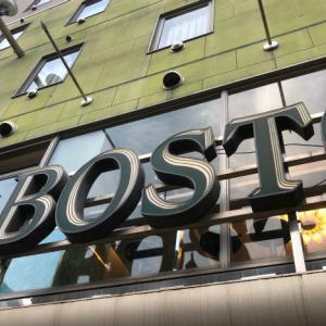 大分県宿泊クーポンでビジネスホテルボストンに宿泊6月8日~夕食を求め竹町中央町ウォーキング