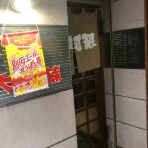別府駅前のスーパーホテルの開店日に宿泊~夕食に馬肉料理の大阿蘇へ