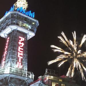 気が早い話、今年の大忘年会オリジナルタオルは・・別府タワーと花火?