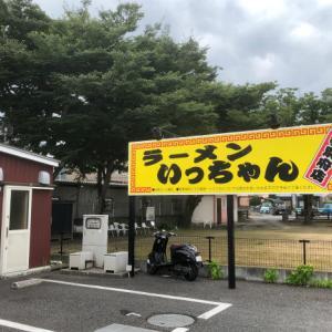 別府市亀川地区・ラーメンいっちゃん琴別府店