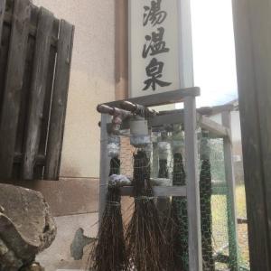 別府市鉄輪温泉散策・さいごは南光物産でお土産を購入。9月10日
