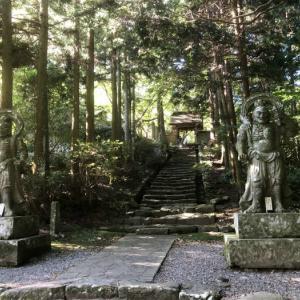 今日は国東半島六郷満山文化にふれる~富来神社・文殊仙寺・両子寺