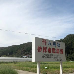 国東半島・六郷満山を巡る~富来神社